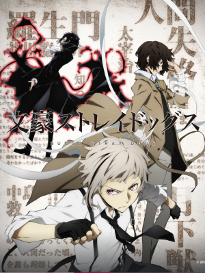 Bungo Stray Dogs Spring 2016 cover