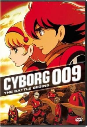 Cyborg 009 dvd