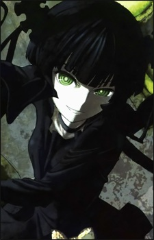 Dead Master Black Rock Shooter