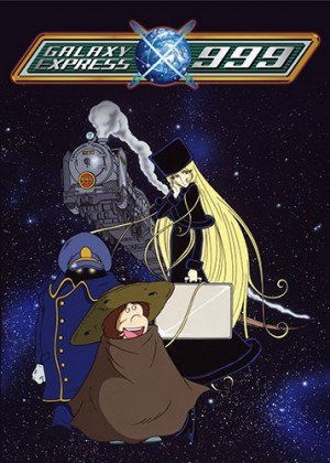 Galaxy Express 999 dvd