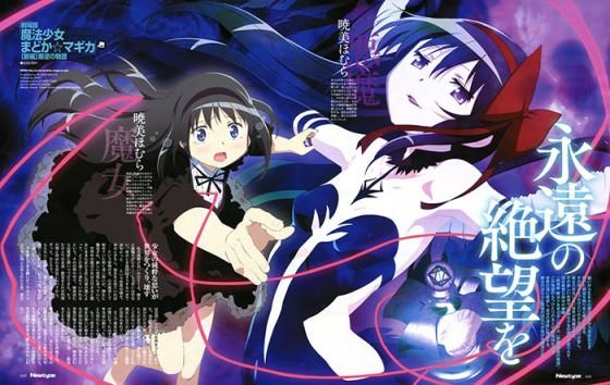 Homura Akemi Mahou Shoujo Madoka Magica wallpaper