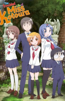 Kotoura-san dvd