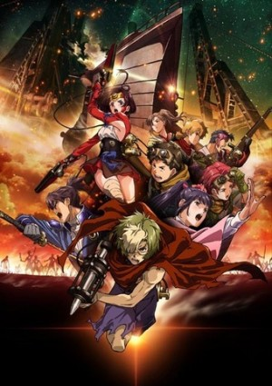 Koutetsujou-no-Kabaneri-300x425 6 Anime Like Koutetsujou no Kabaneri (Kabaneri of the Iron Fortress) [Recommendations]