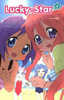 Lucky Star dvd