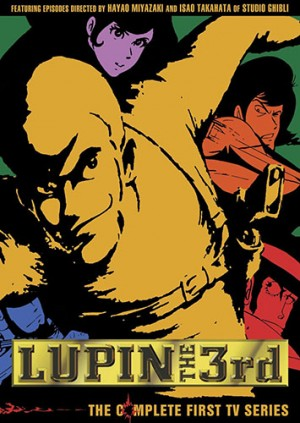 Lupin III First dvd