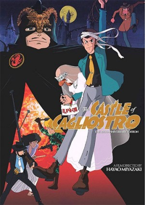 Lupin the Third The Castle of Cagliostro dvd