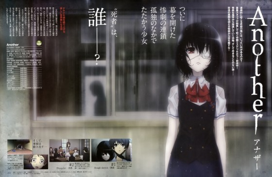 Natsuyuki-Rendezvous-capture-3-700x394 Top 10 Phantom Anime [Updated Best Recommendations]