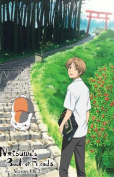 Natsume's-Book-of-Friends-Natsume-Yuujinchou-wallpaper-560x420 Top 10 Late Night Anime for Beginners [Japan Recommends]