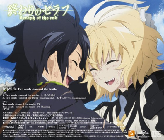 Owari no Seraph 2nd Season Opening 2 Two souls -towards the truth-