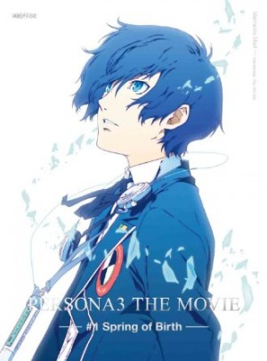 Persona 3 The Movie dvd