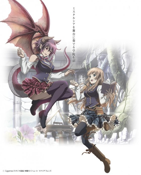 Rage-of-Bahamut.-Manaria-Friends-560x691 A Spring Anime Has Been Cancelled?!?