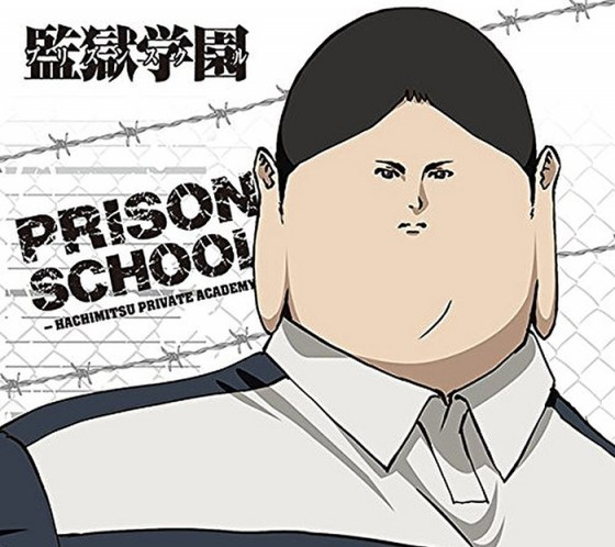 Reiji Andou Prison School wallpaper