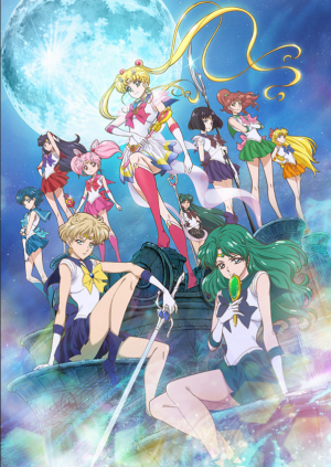Sailor Moon Crystal Death Busters Visual
