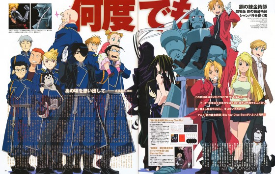 Scar Fullmetal Alchemist wallpaper