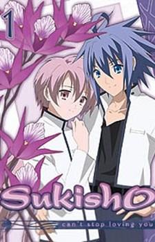 Sukisyo, I like what I like, so there! Sukisho dvd
