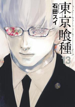 tokyo-ghoul-wallpaper-700x394 Los 10 personajes más fuertes de Tokyo Ghoul