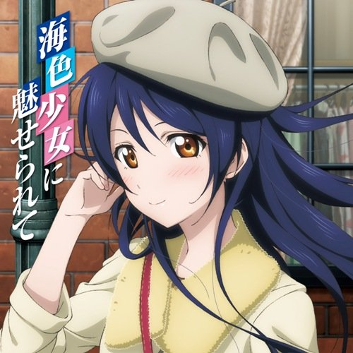 Umi Sonoda Love Live wallpaper