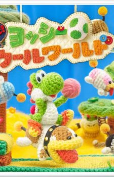 yoshis-wooly-world-3ds