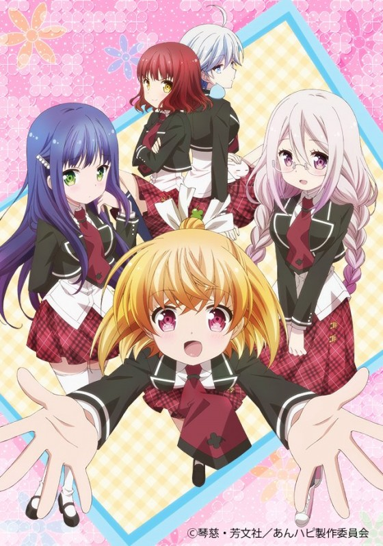 anne-happy-unhappy-key-visual-560x797 Unhappy (Anne Happy) Get's an Air Date with OP & ED!