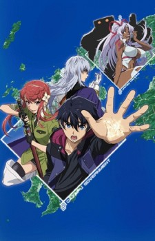 big order visual