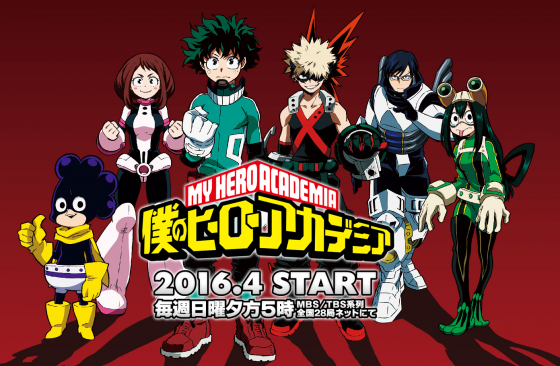 boku-no-hero-academia-560x366 Boku no Hero Academia 5th PV with OP Released!