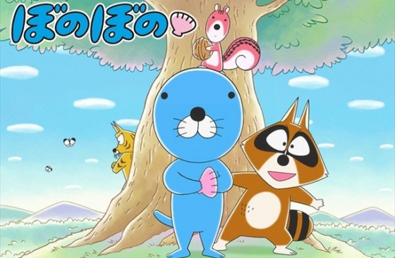 bonobono-visual-560x367 Super Cute Spring Anime Bonobono Gets Two PVs!