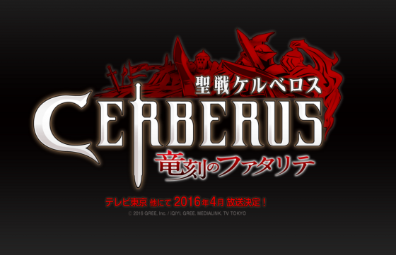 cerberus--560x361 Seisen Cerberus PV and OP/ED Information Released!