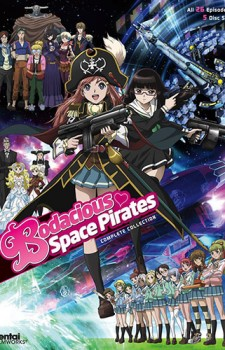dvd Bodacious Space Pirates