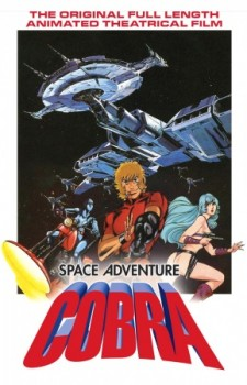 dvd Space Adventure Cobra