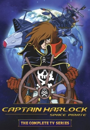 dvd Space Pirate Captain Harlock