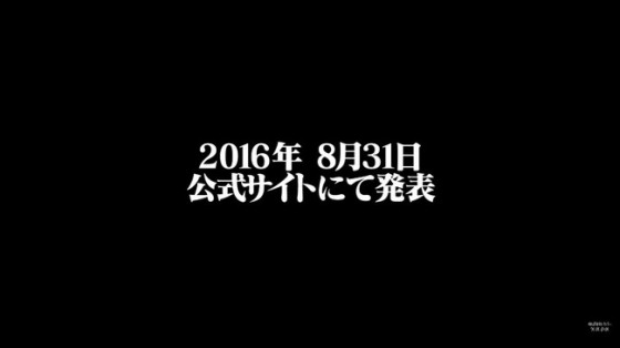 fake-eva-560x315 New Evangelion Teaser Turns out to be Fake, No One is Really Disappointed
