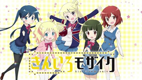kiniro-mosaic-wallpaper-560x315 Kiniro Mosaic and Yuyushiki to Get Special Episodes!