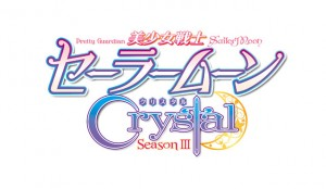 Sailor Moon Crystal: Uranus, Neptune, and Saturn Cast Announced!