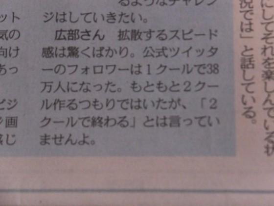 osomatsu-san-idols Osomatsu-san Anime to get Continuation?