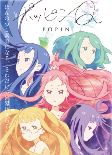 file-n-project-PQ-560x301 Original Anime Feature Film Pop In Q in the Works