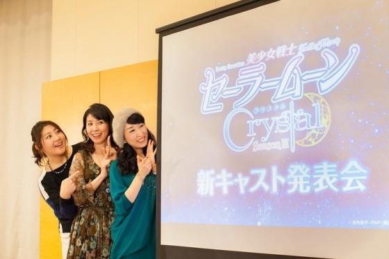 news_xlarge_sailormoonCrystal3logo-560x326 Sailor Moon Crystal: Uranus, Neptune, and Saturn Cast Announced!