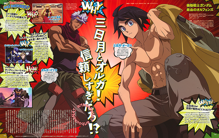 undam-Iron-Blooded-Orphans-wallpaper Yaoi/BL Moments in Gundam: Iron-Blooded Orphans [Best Scenes]