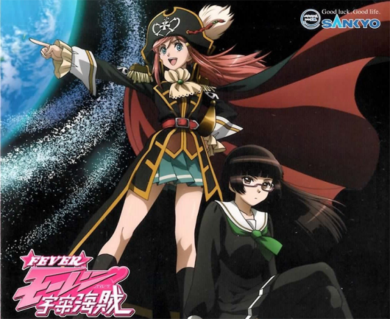 wallpaper Bodacious Space Pirates