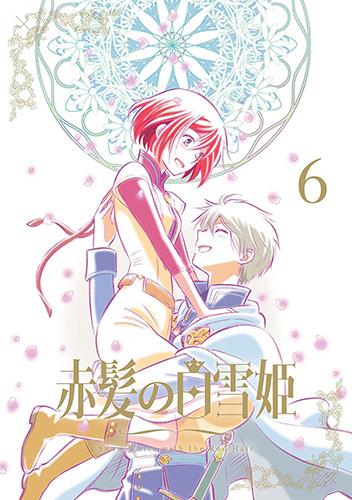 akagami-no-shirayuki-hime-dvd
