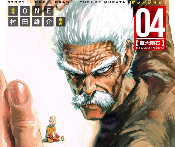 Top 10 Strongest One Punch Man Characters [Best List]