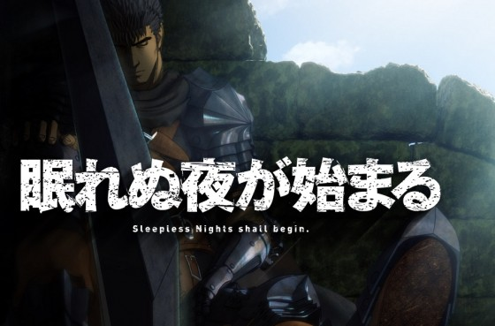 Berserk-2016-Summer-Anime-cover-560x369 Berserk (2016) Staff and Cast Revealed