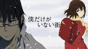 6 Anime Like Boku Dake Ga Inai Machi (Erased) [Recommendations]