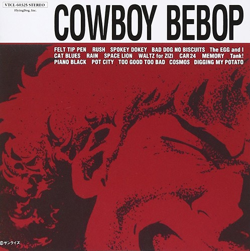 Cowboy Bebop Soundtracks