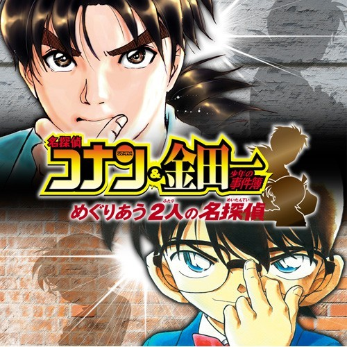 Detective Conan Kindaichi Shounen no Jikenbo wallpaper