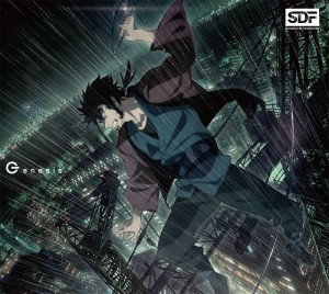 6 Anime Like Dimension W [Recommendations]