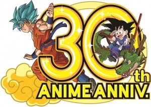 [God Tier] Dragonball to get a Best of Album!