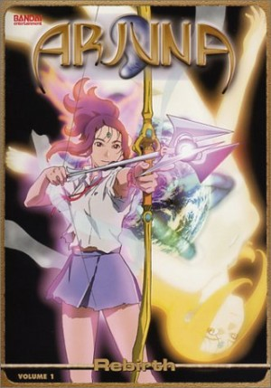 Earth Girl Arjuna dvd
