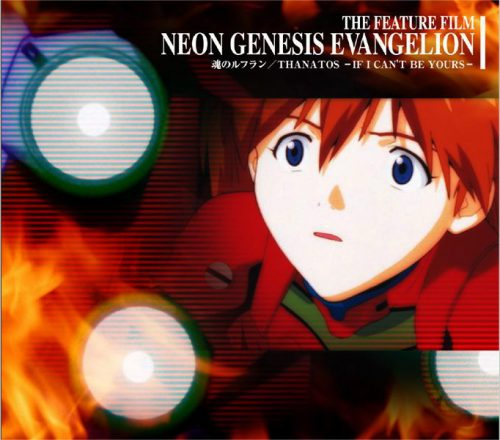End-of-Evangelion-wallpaper-500x440 Top 10 Best Anime Battle/Fights [Updated Best Recommendations]