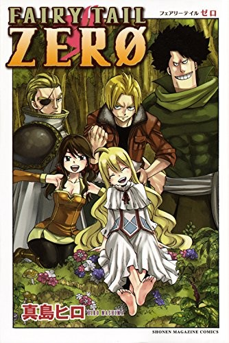 Fairy Tail Zero dvd