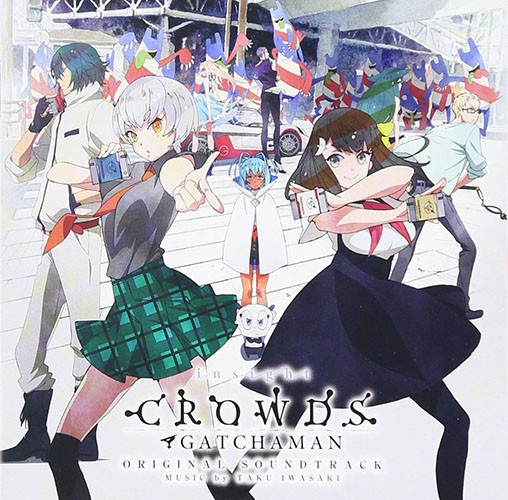 Gatchaman Crowds Soundtracks